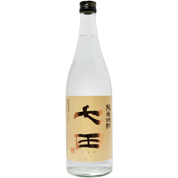 「七田 焼酎」の画像検索結果